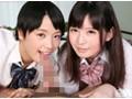 【VR】向井藍 小谷みのり W手コキ 美少女に責められまくる!