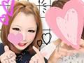 [HONB-038] 神奈川Cカップ不良三女せいら 1