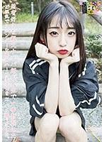 若者好きな親父ナンパ師が人生で一番勃起したど淫乱でスレンダーな韓国ハーフ美少女を3Pハメ撮りました。 ダウンロード