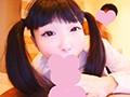 [HONB-047] 奇跡の激カワ新婚妊婦 佐々木綾華(本名)2 生で3Pしたり、電マ当てながら旦那にTELしたり