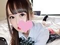 小柄貧乳ガリ美少女!5人の流出動画 12