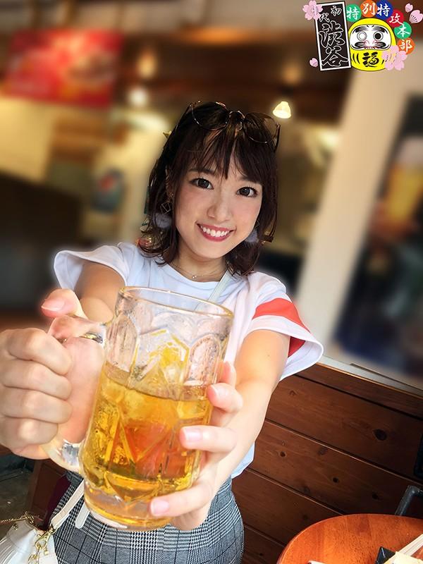 ナンパ番長が早乙女○ぶをホテルで仲間と廻しまくって勝手に発売しますわSP 早乙女らぶ 画像16枚