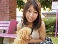 素人トリッキーナンパ塾 レンタルワンコを借りてきて愛犬家を装い、犬の散歩中の女を狙って口説くのが一番効率良いということが判明しました!! 3