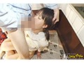[CP-013] 超乳お化け 奥様10人