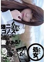 雄二ゴメスloves 016 まりちゃん1●才処女