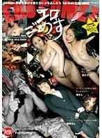 雄二ゴメス/Loves 023 月刊エロごめす Vol.1 ダウンロード