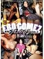 雄二ゴメス/Loves 月刊エロごめす Vol.4
