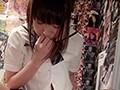 処女なのに28cmの黒チ●ポ ラクロス・アスリート女子校生 裕木まゆ(中田氏)シン・ゴメス 14