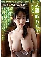 【エロ動画】温泉旅行で一泊して浴衣を着た人妻とヤリまくる不倫セックス