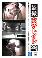 (h_113jo05)[JO-005] 盗撮女子トイレ 5 ダウンロード