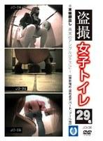 (h_113jo06)[JO-006] 盗撮女子トイレ 6 ダウンロード