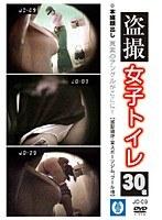(h_113jo09)[JO-009] 盗撮女子トイレ 9 ダウンロード