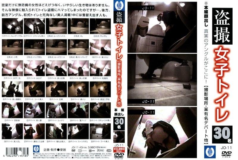 トイレにて、素人ののぞき無料熟女動画像。盗撮女子トイレ 11