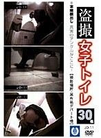 (h_113jo11)[JO-011] 盗撮女子トイレ 11 ダウンロード