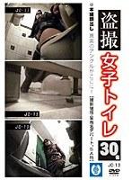 (h_113jo13)[JO-013] 盗撮女子トイレ 13 ダウンロード