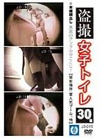 (h_113jo015)[JO-015] 盗撮女子トイレ 15 ダウンロード