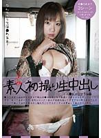 (h_113ol84)[OL-084] 元祖 素人初撮り生中出し SA●KYO女子社員 ダウンロード