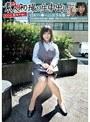 元祖 素人初撮り生中出し 日本アイ●ーエム女子社員