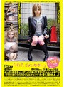 B級素人初撮り 「パパ、ゴメンなさい」 古川智絵ちゃん 21歳 ショップ店員