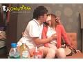 B級素人初撮り 「パパ、ゴメンね。」 佐々木翠さん 19歳女子大生 1
