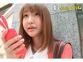 B級素人初撮り 「パパ、ゴメンね。」 佐々木翠さん 19歳女子大生 17