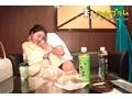 B級素人初撮り 「お父上、ごめんなさい…。」 池上桜子さん28歳茶道教室講師 2