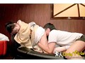 B級素人初撮り 「お父上、ごめんなさい…。」 池上桜子さん28歳茶道教室講師 3