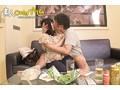 B級素人初撮り 「お父さん、ゴメンね…。」 大村恵美さん24歳 会社員 1