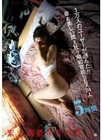 1万人のユーザーが選んだ!最も美しい悶え狂う昭和官能SEX動画がエロ過ぎる