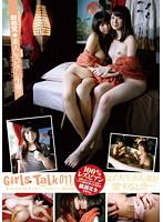 (h_113rs00011)[RS-011] Girls Talk 011 女子大生が人妻を愛するとき… ダウンロード