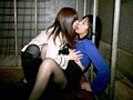 Girls Talk 013 女子大生が人妻を愛するとき… 1