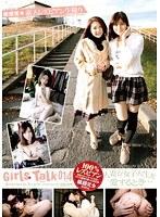 Girls Talk 014 人妻が女子大生を愛するとき… ダウンロード