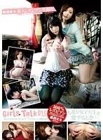 「Girls Talk 015 人妻が女子大生を愛するとき…」のパッケージ画像