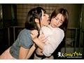Girls Talk 017 女子大生が人妻を愛するとき… 1
