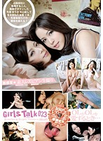 Girls Talk 023 OLがOLを愛するとき…