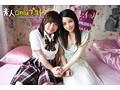 Girls Talk 030 女子●生がOLを愛するとき… 1