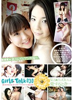 Girls Talk 030 女子●生がOLを愛するとき…