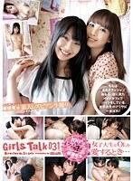 Girls Talk 031 女子大生がOLを愛するとき… ダウンロード