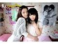 Girls Talk 032 ○校教師がJKを愛するとき… 1