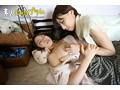 (h_113rs00034)[RS-034] Girls Talk 034 ジムトレーナーが人妻を愛するとき… ダウンロード 1