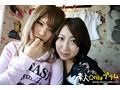 Girls Talk 035 女子大生がJKを愛するとき… 19