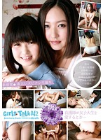(h_113rs00042)[RS-042] Girls Talk 042 看護師が女子大生を愛するとき… ダウンロード