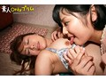 [RS-046] Girls Talk 046 素人レズビアン 生撮り フェチバー店員がOLを愛するとき…