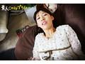 [RS-052] 新感覚★★★ 素人ビア~ン生撮り 052 「気分はカメラ女子」そんなミハルが女子社員を愛するとき…