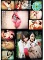 新感覚★★★素人ビア~ン生撮り 059 女子大生あさひ奈々が親友の小川つぐみを愛するとき…