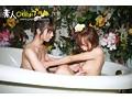 Girls Talk 033 女子大生が友達を愛するとき… 17