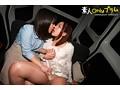 素人レズビアン 生撮り 看護師が女子大生を愛するとき… 15