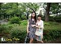 新感覚★★★ 素人ビア~ン生撮り 054 「ナース」そんなのぞみが先輩ナースを愛するとき 5