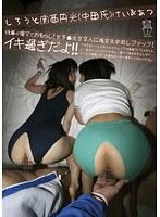 しろうと関西円光(中田氏) けい&あつ ダウンロード