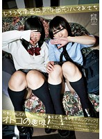 「しろうと関西円光(中田氏) ハマ&さち」のパッケージ画像